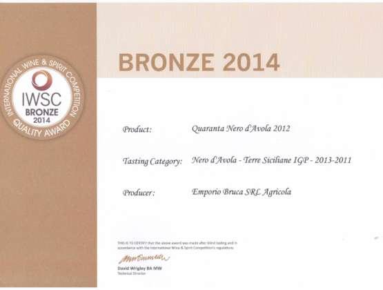 Bronze medal IWSC